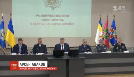 З березня національна поліція переходить на посилений режим роботи