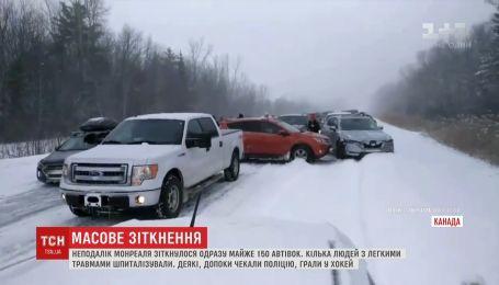 У Канаді неподалік Монреаля зіткнулося одразу півтори сотні автівок