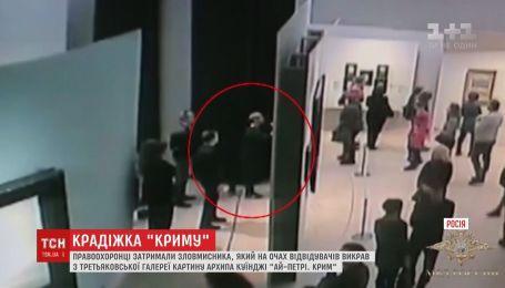"""В России задержали мужчину, который на глазах у посетителей похитил картину """"Ай-Петри.Крим"""""""