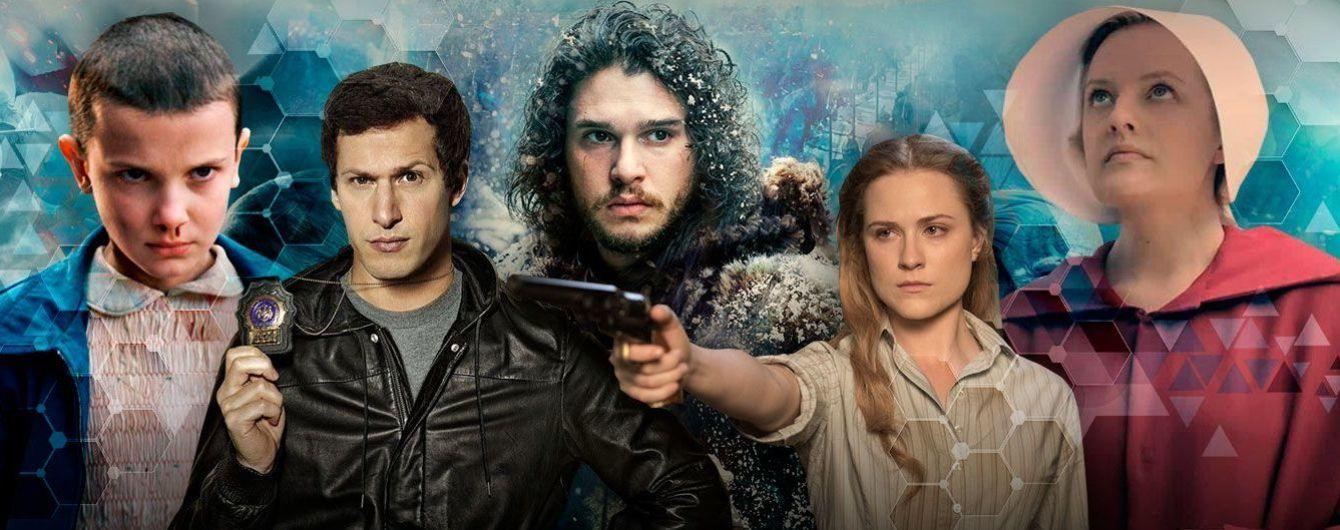 Найочікуваніші серіали 2019 року: прем'єри і продовження
