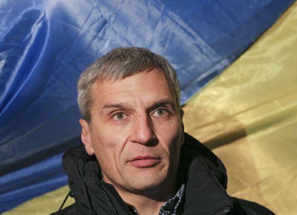 Кошулинський