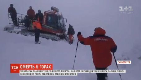 Несмотря на риск схода новой лавины в Карпатах спасатели нашли тело погибшего киевлянина