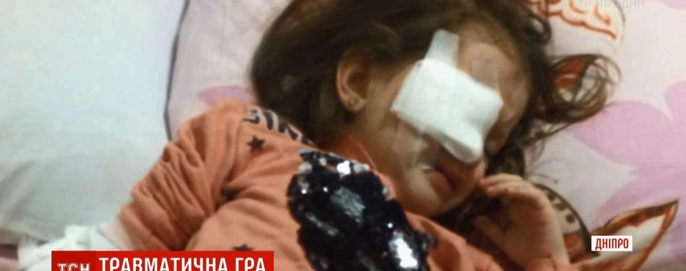 Фиолетовые слезы: в Днепре воспитательница проглядела тяжелую травму 3-летнего ребенка