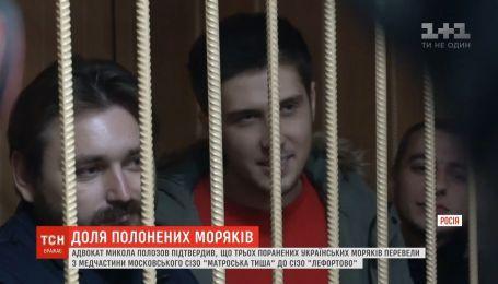 Росіяни тримають у таємниці реальний стан здоров'я полонених моряків