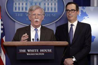США можуть направити гуманітарну допомогу до Венесуели