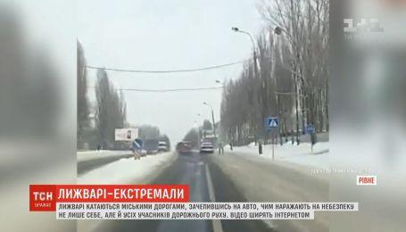 В Ровно экстремалы катаются на лыжах, зацепившись за авто