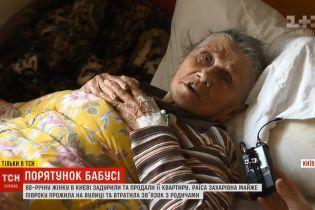 Кияни врятували 80-річну побиту бабцю, яка замерзала на вулиці біля метро