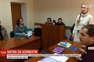 В Одессе родители пятерых близнецов судятся за алименты и квартиру