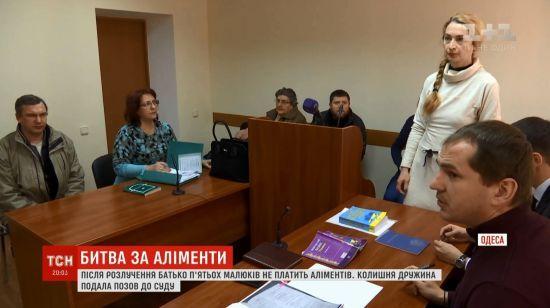 В Одесі батьки п'ятьох близнюків судяться за аліменти і квартиру