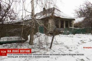 """Снайпер боевиков устроил """"ад"""" для мирных жителей Катериновки, которые пошли за водой"""