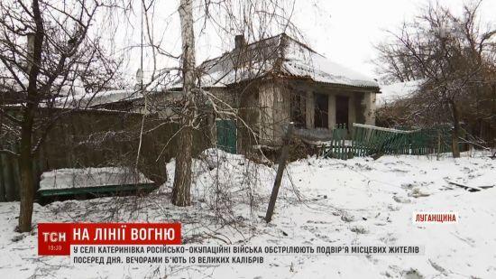 """Снайпер бойовиків улаштував """"пекло"""" для мирних жителів Катеринівки, які пішли за водою"""