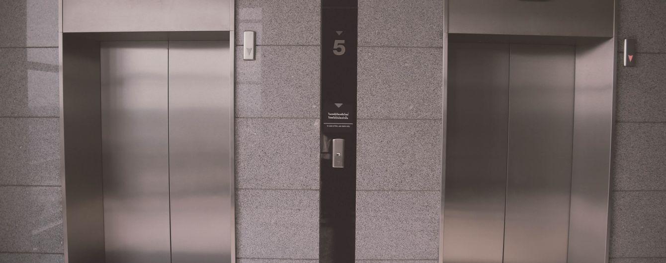 В Україні зобов'яжуть встановлювати ліфти у невисоких будинках
