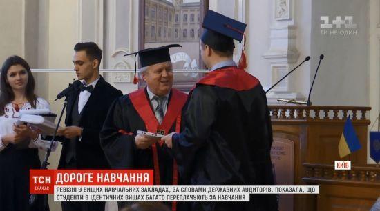 Аудиторів здивували ціни на навчання в політехах Києва, Харкова і Львова