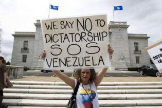 14 государств Южной и Северной Америки обсудят в Канаде возможности для разрешения кризиса в Венесуэле