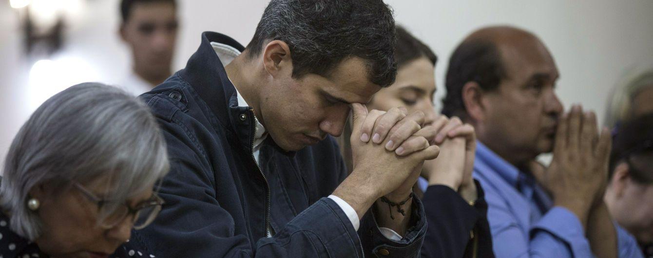 Гуайдо визнав помилки у підготовці до повалення Мадуро