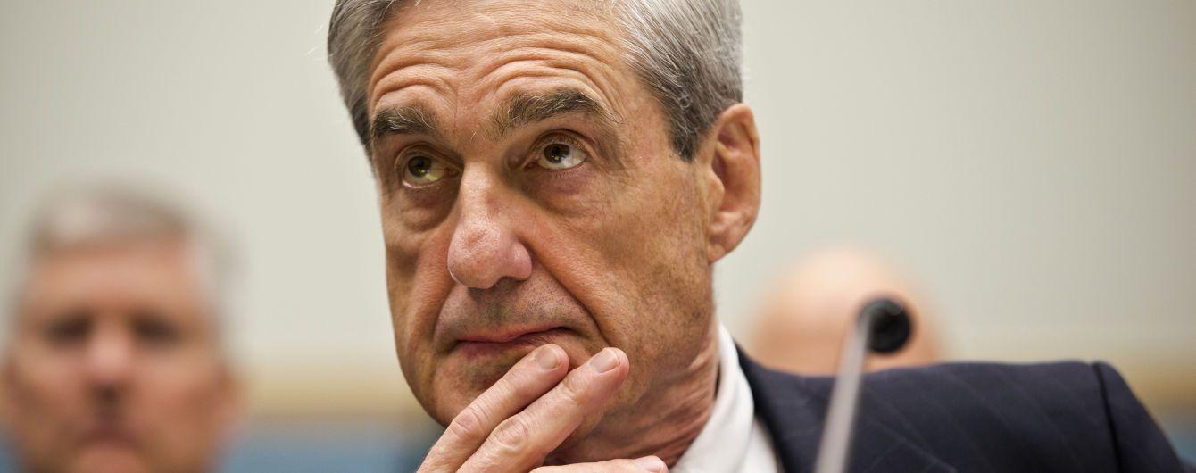 Расследование Мюллера: отчет на 400 страницах обнародуют уже в апреле