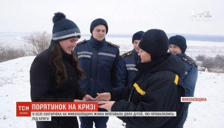 В селе на Николаевщине женщина спасла двух детей, которые провалились под лед