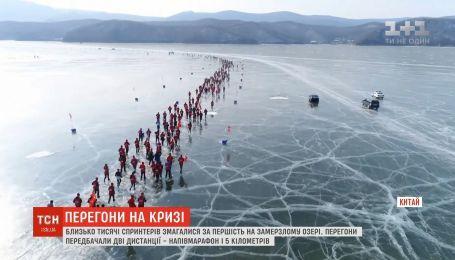 Около тысячи спринтеров соревновались за первенство на замерзшем озере в Китае