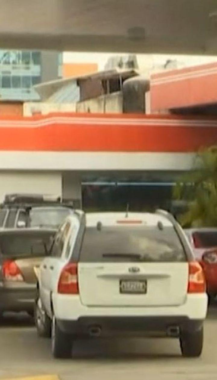 США запровадили санкції проти нафтового сектору у Венесуелі