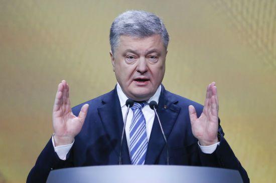У Києві розпочався форум Порошенка
