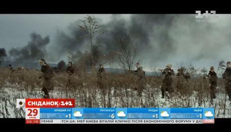 29 января - 101 годовщина исторического боя под Крутами