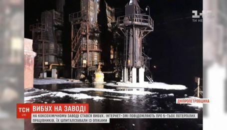 У Кам'янському стався вибух на заводі, є потерпілі