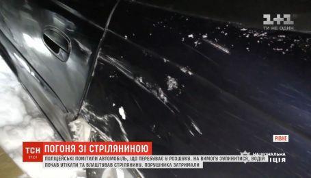 Мужчина на угнанном авто устроил погоню со стрельбой в Ровно