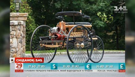 Первый в мире автомобиль и его изобретатель