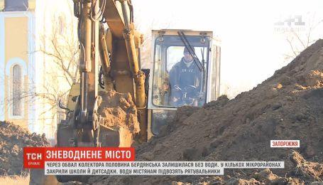 Авария на водопроводе в Бердянске: половина города осталась без воды