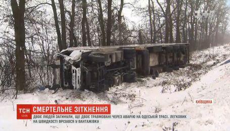 Масштабная авария в Киевской области: два человека погибли, еще двое травмированы