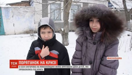 Женщина спасла из проруби двоих детей на Николаевщине