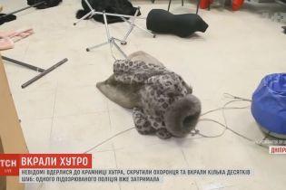 В Днепре преступники в масках ограбили магазин меха
