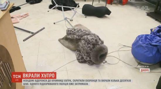 У Дніпрі злочинці в масках пограбували магазин хутра