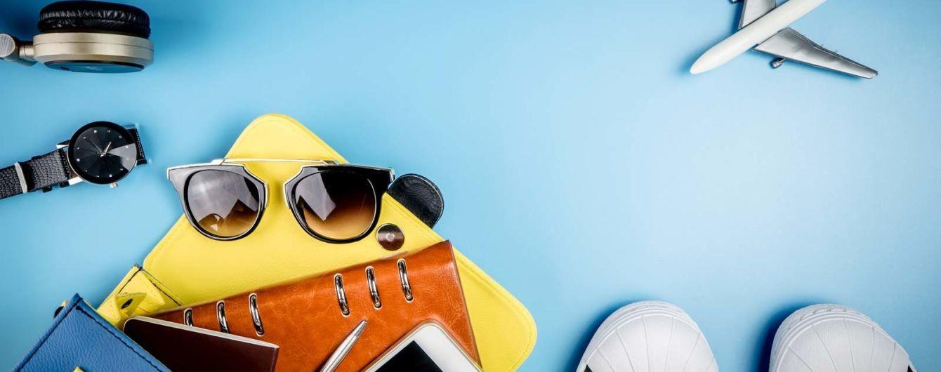 П'ять порад, як самостійно спланувати подорож за кордон