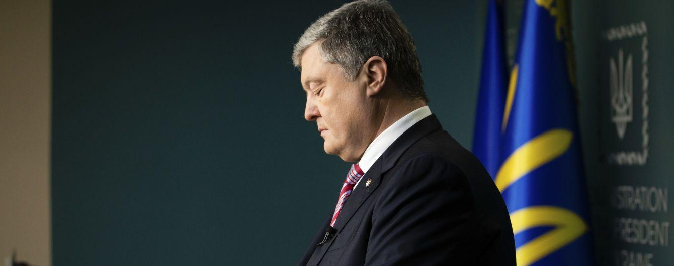 В АП отчитались, сколько человек Порошенко помиловал в 2018