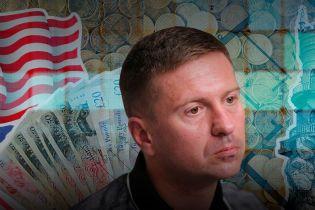 Іноземні компанії та земля в окупованому Криму: кандидат у президенти Данилюк оприлюднив свою декларацію