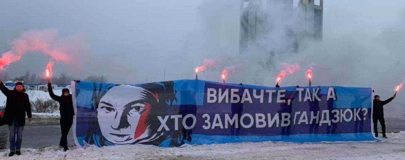 """Перед съездом Порошенко активисты устроили акцию под лозунгом """"Кто заказал Катю Гандзюк?"""""""