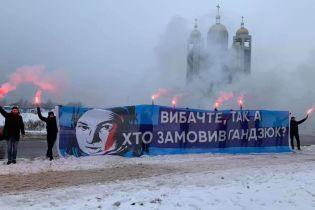 """Перед з'їздом Порошенка активісти влаштували акцію під гаслом """"Хто замовив Катю Гандзюк?"""""""