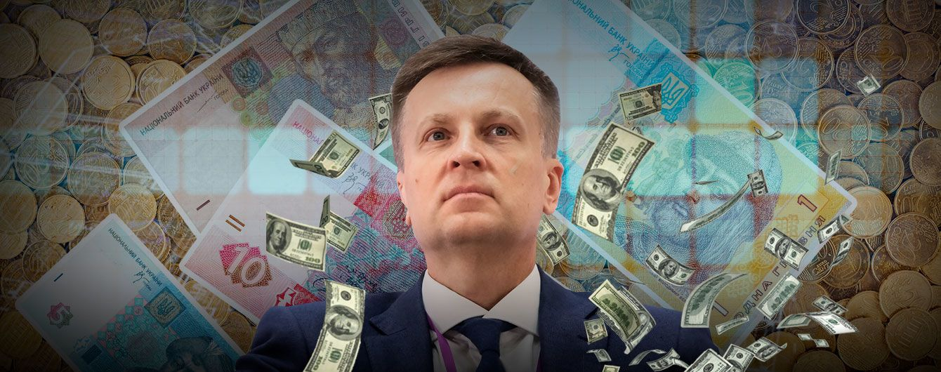 Лишь 18 гривен доходов и все имущество на жене: экс-глава СБУ Наливайченко подал декларацию кандидата в президенты