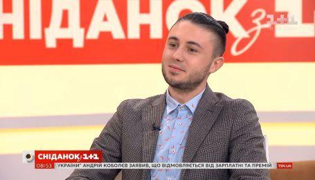 """Тарас Тополя и Сергей Вусик презентовали новый клип на песню """"Вірила"""" в """"Сніданку"""""""