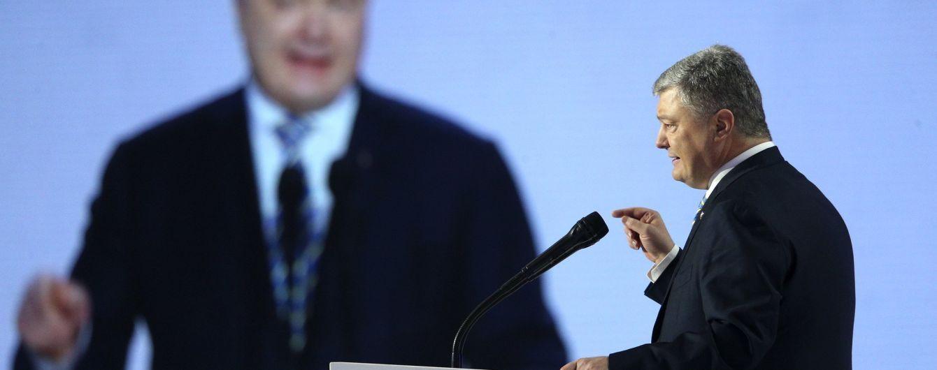Порошенко обошел Тимошенко в рейтинге, но значительно проигрывает Зеленскому - опрос Социс и КМИС