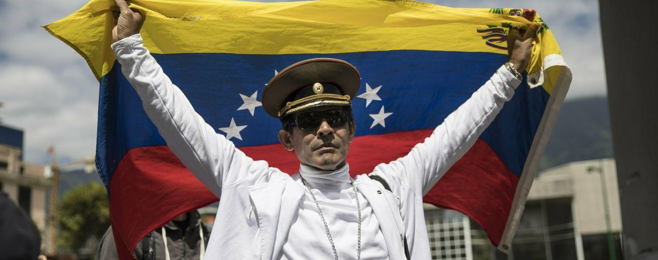 Венесуэльские власти пытали десятки людей, которые не поддерживают режим Мадуро – AI