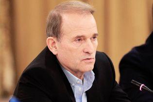 "Суд по делу ""Медведчук против Гопко"" отложили до апреля"