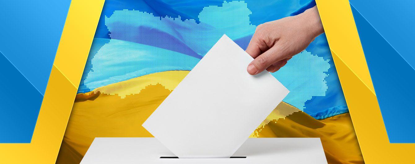 Вибори президента-2019. Остаточний список зареєстрованих ЦВК кандидатів