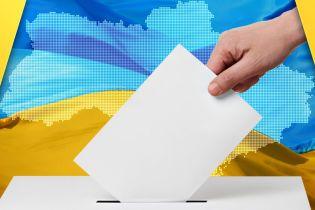 Выборы президента-2019. Окончательный список зарегистрированных ЦИК кандидатов