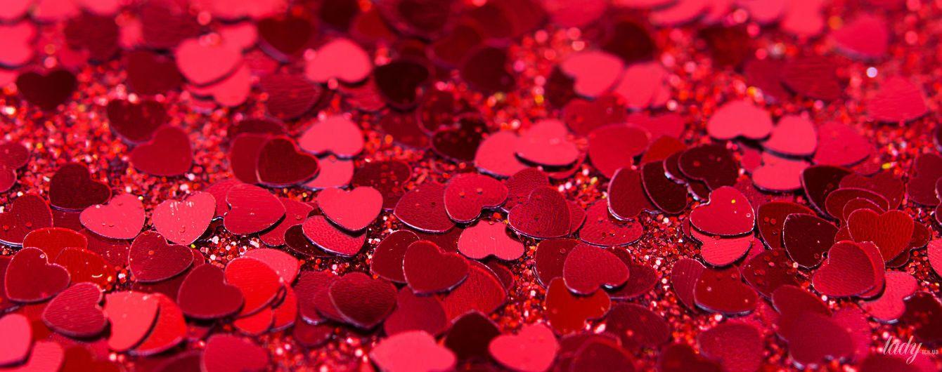 Что мы знаем о Дне святого Валентина