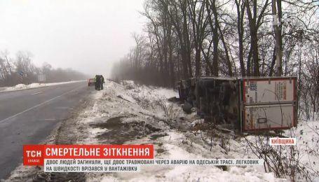 Двоє людей загинуло, ще двоє травмовані через ДТП на одеській трасі