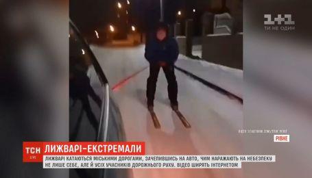 В Ровно смельчаки катаются на лыжах, зацепившись за авто