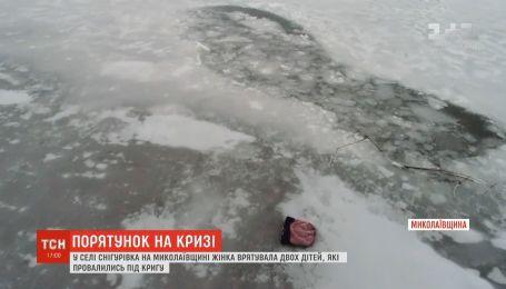 На Николаевщине женщина спасла двух детей, провалившихся под лед