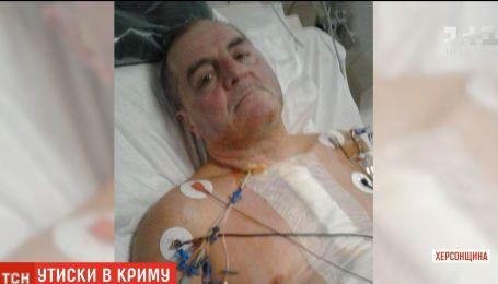 Четвертий день за ґратами в окупованому Криму перебуває Едем Бекіров
